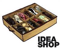 Компактный органайзер для хранения обуви shoes under