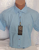 Рубашка с коротким рукавом,тенниска мужская