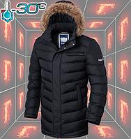 Зимние длинные куртки мужские