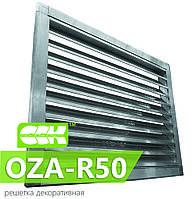 Решетка декоративная OZA-R50-520х700