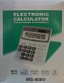 Калькулятор KK 808!Опт