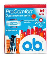 Тампоны o.b. Pro Comfort Mini (2 к.) - 8 шт.