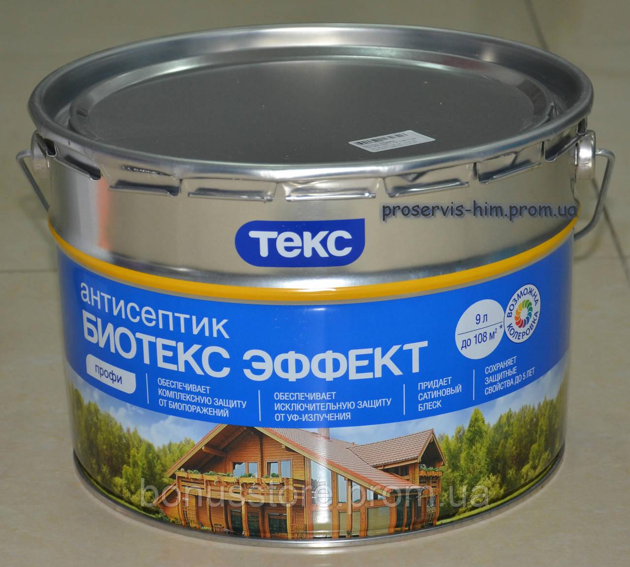 Биотекс Эффект Профи 9л - ПРОФ-ХИМ express в Виннице