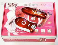 Эпилятор BROWN MP-3058 3 in 1 с бритвенной насадкой
