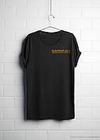 Печать на футболках Хмельницкий