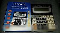 Калькулятор настольный большой Kenko KK 800 A, калькулятор купить в интернет-магазине!Опт