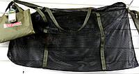 Мешок Карповый 170/11-004-99 Elite