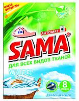 Порошок стиральный без фосфатов автомат White, SAMA 400g