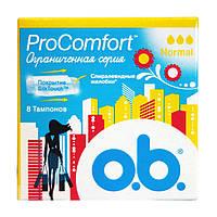 Тампоны o.b. Pro Comfort Normal (3 к.) - 8 шт.