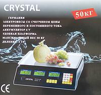 Электровесы со счетчиком цены Crystal CR 50 kg 6v (2gm)!Опт