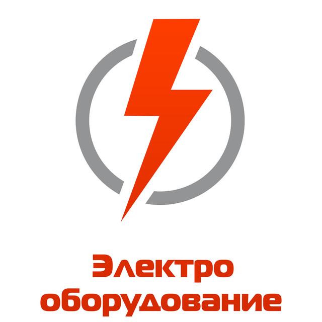 Электрооборудование ПЛМ «Ветерок»