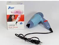 Дорожный складной фен Target TG 1395 для сушки волос сиреневый