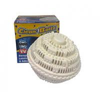 Шарик для стирки - Clean Ballz, мяч для стирки белья без порошка