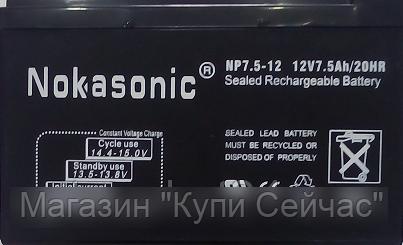 """Аккумулятор NOKASONIK 12 v-7.5 ah 2200 gm, аккумуляторы общего назначения!Опт - Магазин """"Купи Сейчас"""" в Одессе"""