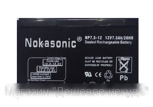 Аккумулятор NOKASONIK 12 v-7.5 ah 2 kg 05 gm NOKASONIC!Опт, фото 2