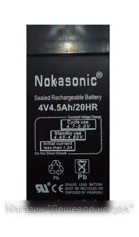 Аккумулятор NOKASONIK 4 v-4.5 ah 480 gm NOKASONIC, аккумулятор Нокасоник Одесса!Опт, фото 2