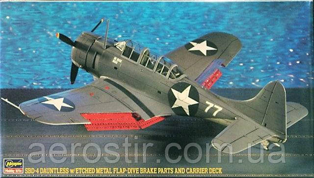 SBD-4 DAUNTLESS w/ETCHED METAL FLAP-DIVE BRAKE PARTS AND CARRIER DECK