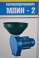 Кормоподрібнювач Млин-2