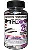Жиросжигатель Cloma Pharma - Methyldrene 25 Elite