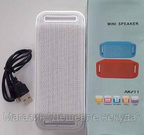 Беспроводная портативная колонка AK-211 Mini speaker Bluetooth!Опт, фото 2