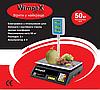 ВЕСЫ ТОРГОВЫЕ WIMPEX 40 КГ СО СТОЙКОЙ (6 V)!Опт