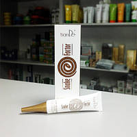 Гель-актив против морщин для кожи вокруг глаз Тианде ( 25 г)