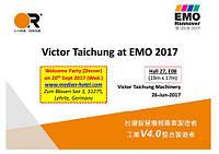 Международная выставка EMO Hannover 2017 с 18 по 23 сентября 2017 г. в Ганновере, Германия.