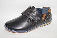 Детские туфли оптом для мальчиков в Одессе Paliament 6693-1 (8 пар 31-36)