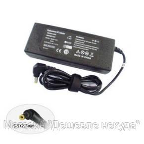 Зарядка для HP 19V 5.5*2.5 MM!Опт, фото 2