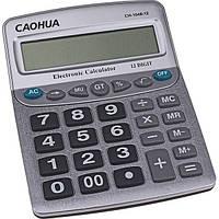 КАЛЬКУЛЯТОР 12-разрядный CH-1048-12 CAOHUA!Опт