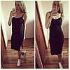 Женское платье майка по колено