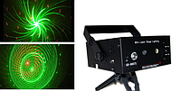 Лазерная установка LSS-051!Опт