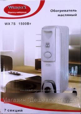 Обогреватель масляный 7 секций Wimpex HEATER WX 7S 1500 Вт, масляный обогреватель!Опт, фото 2