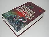 Походная подготовка разведчика., фото 4