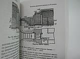 Походная подготовка разведчика., фото 6