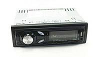 Автомагнитола MP3 DEH X4003U +USB. Магнитола. Cтерео FM тюнер