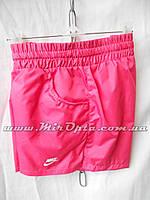 Шорты женские плащёвка Nike розовые купить оптом со склада