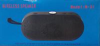 Портативная Портативная колонка M-31 с USB+SD+Bluetooth!Опт