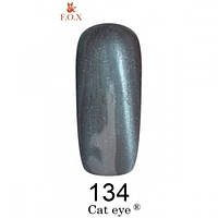 Гель-лак цвета дымчатого кварца F.O.X Cat Eye 134 (12 мл)