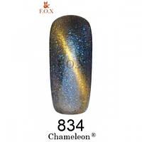Синий гель-лак с золотым бликом F.O.X Chameleon 834 (12 мл)