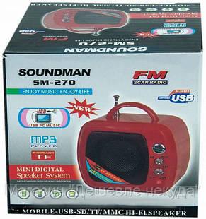 Портативная FM MP3 колонка Soundman SM-270!Опт, фото 3