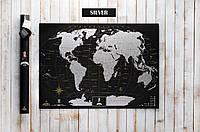 Скреч-карта мира My Map Черная с серебром (англ. язык)