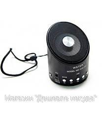 Портативная FM MP3 колонка WSTER WS-A9!Опт, фото 2