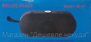Портативная Портативная колонка M-31 с USB+SD+Bluetooth!Опт, фото 2