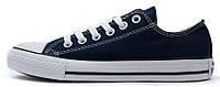 Мужские кеды Converse Chuck Taylor All Star (конверсы) синие