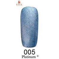 Голубой гель-лак F.O.X Platinum 005 (6 мл)