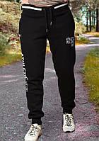 Мужские спортивные брюки FREEVER 7925