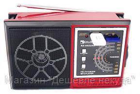 Радиоприемник GOLON RX-002 UAR USB+SD, радио для дома и дачи, колонка радиоприемник golon!Опт, фото 2