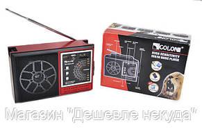 Радиоприемник GOLON RX-002 UAR USB+SD, радио для дома и дачи, колонка радиоприемник golon!Опт, фото 3