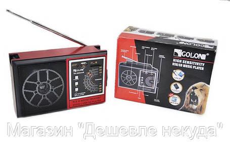 Радиоприемник Golon RX-002UAR USB+SD!Опт, фото 2